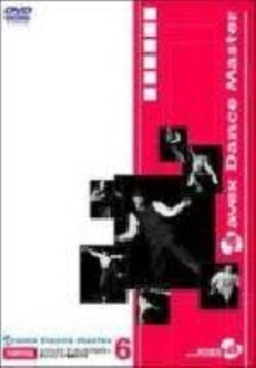 【中古】avex DANCE MASTER POPPING 【DVD】