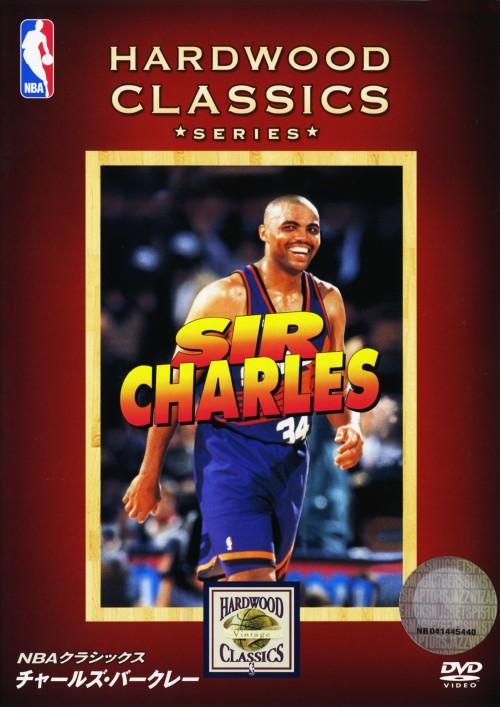 【中古】NBAクラシックス:チャールズ・バークレー 【DVD】/チャールズ・バークレー