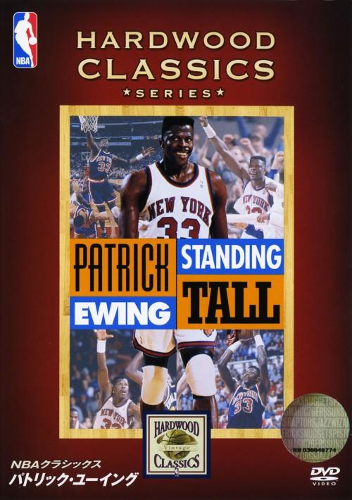 【中古】NBAクラシックス:パトリック・ユーイング 【DVD】/パトリック・ユーイング