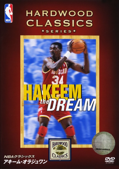【中古】NBAクラシックス:アキーム・オラジュワン 【DVD】/アキーム・オラジュワン