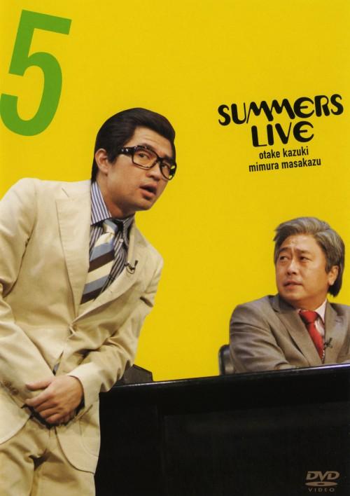 【中古】5.さまぁ〜ずライブ 【DVD】/さまぁ〜ず