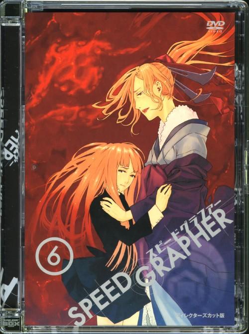 【中古】6.SPEED GRAPHER ディレクターズカット版 【DVD】/高田裕司
