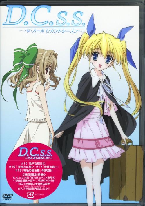 【中古】期限)5.D.C.S.S.ダ・カーポ 2nd 【DVD】/堀江由衣