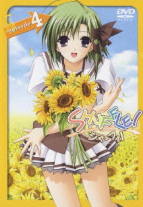 【中古】初限)4.SHUFFLE! 【DVD】/杉田智和