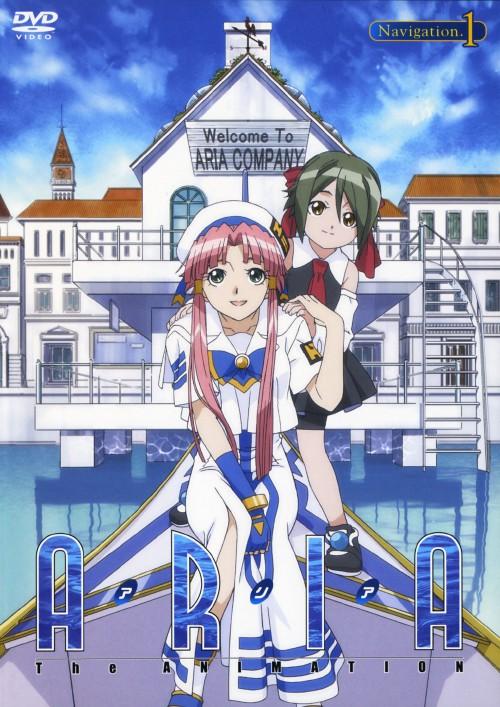 【中古】1.ARIA The ANIMATION 【DVD】/葉月絵理乃