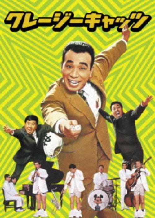 【中古】クレージーキャッツ 作戦ボックス 【DVD】/クレージーキャッツ