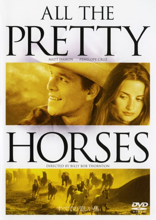 【中古】すべての美しい馬 【DVD】/マット・デイモン
