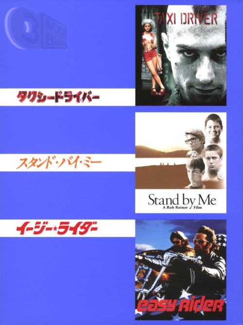 【中古】初限)名作1 パック 【DVD】/ロバート・デ・ニーロ