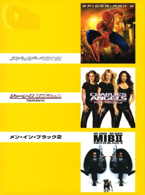 【中古】初限)メガヒッツ2 パック 【DVD】/トビー・マグワイア