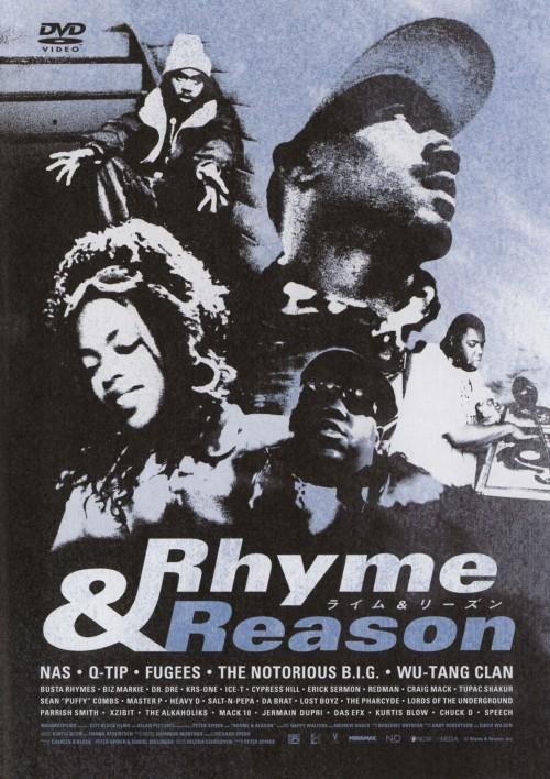 【中古】Rhyme&Reason 【DVD】