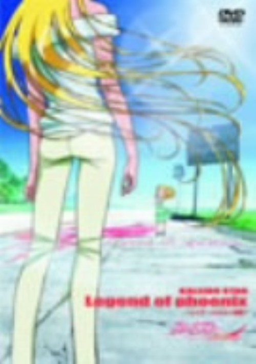 【中古】カレイドスター Legend of phoenix レイラ・ハミルト…OVA 【DVD】