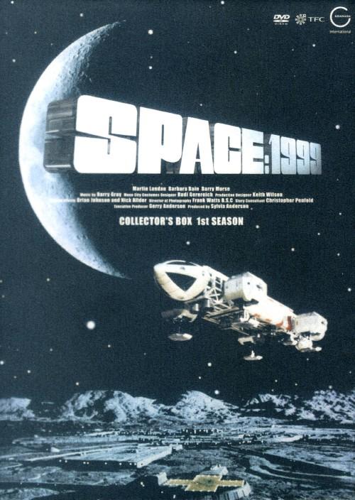 【中古】スペース1999 1st コレクターズBOX Dニューマスター版 【DVD】/マーティン・ランドー