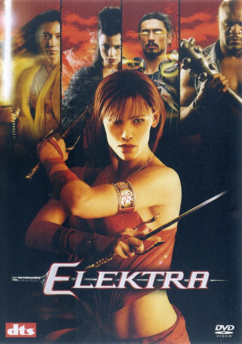 【中古】エレクトラ 【DVD】/ジェニファー・ガーナー