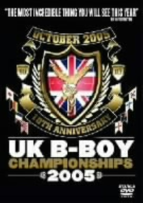 【中古】UKB−Boyチャンピオンシップ2005 【DVD】