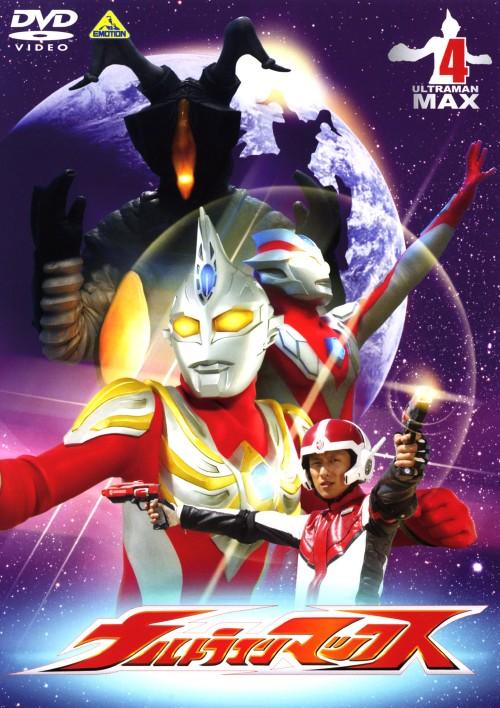 【中古】4.ウルトラマンマックス 【DVD】/青山草太