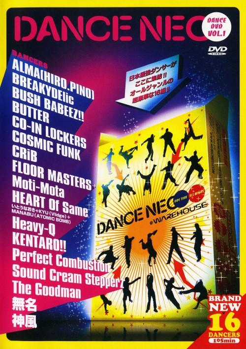 【中古】1.DANCE NEO 【DVD】/ALMA