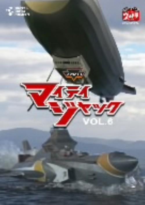 【中古】6.マイティジャック (完) 【DVD】/二谷英明