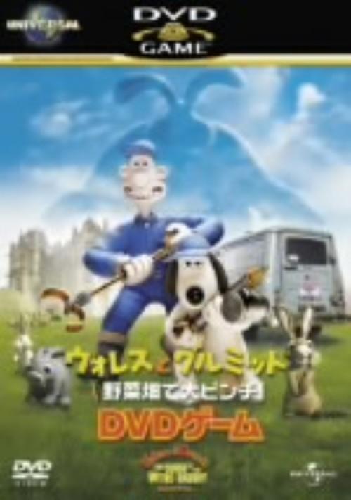 【中古】ウォレスとグルミット 野菜畑で大ピンチ! DVDゲーム 【DVD】/ピーター・サリス