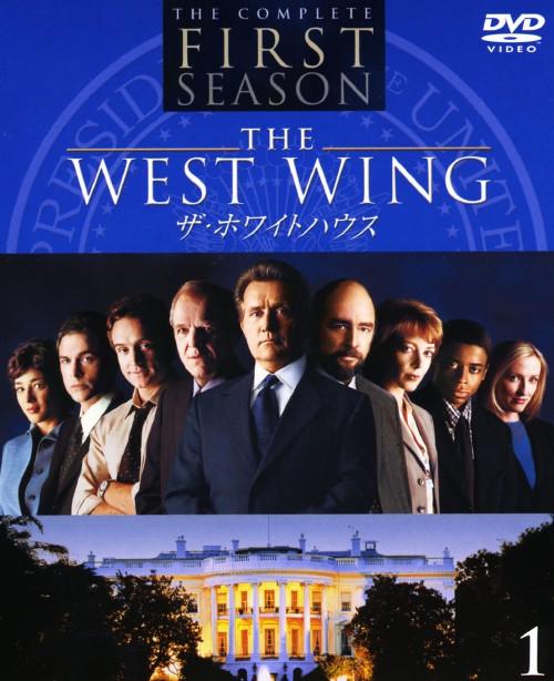 【中古】1.ザ ホワイトハウス 1st セット 【DVD】/マーティン・シーン