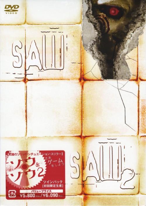 【中古】初限)SAW&SAW2 ツインパック 【DVD】/ケイリー・エルウィズ