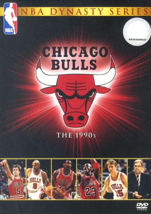 【中古】NBAダイナスティS/シカゴブルズ1990sコレクターズBOX 【DVD】