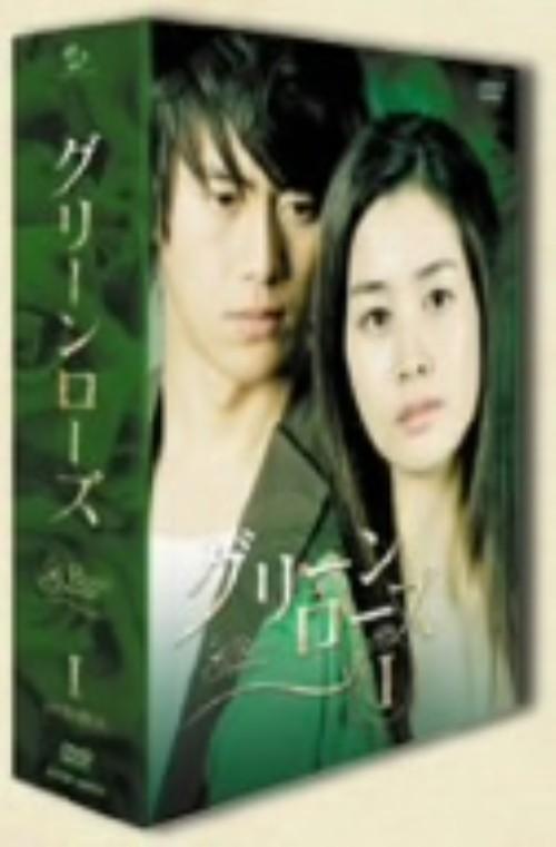 【中古】1.グリーンローズ BOX 【DVD】/コ・ス