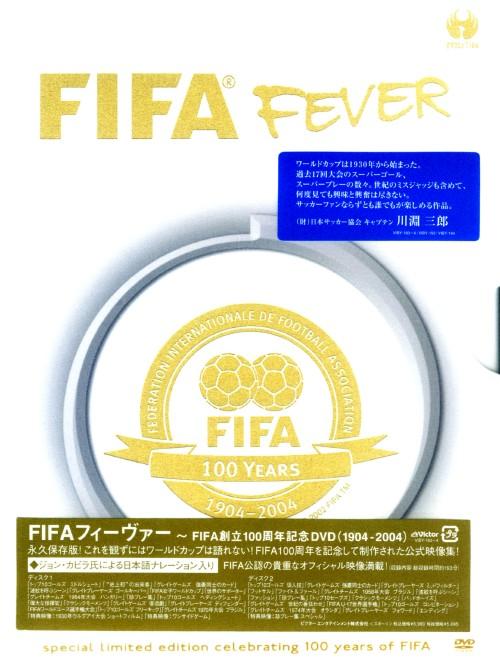 【中古】FIFAフィーバー〜FIFA創立100周年記念 BOX 【DVD】