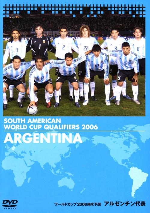 【中古】FIFAワールドカップ独2006南米予選アルゼンチン代表 【DVD】