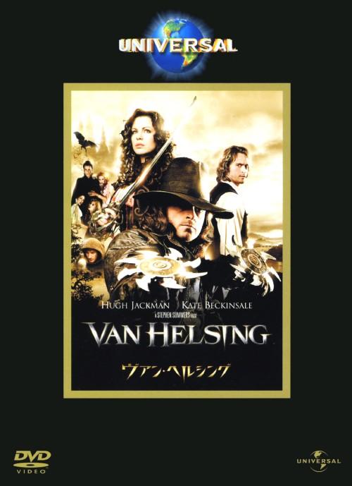 【中古】期限)ヴァン・ヘルシング 【DVD】/ヒュー・ジャックマン