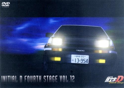 【中古】12.頭文字D 4th Stage (完) 【DVD】/三木眞一郎