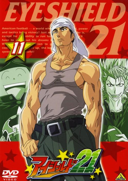 【中古】11.アイシールド21/入野自由