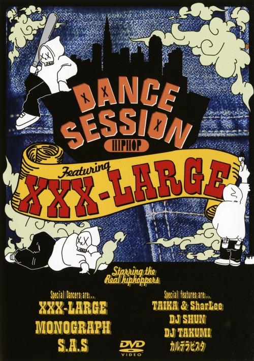 【中古】DANCE SESSION HIP HOP 【DVD】