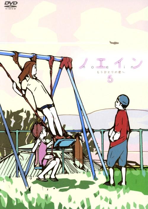 【中古】5.ノエイン 〜もうひとりの君へ〜 【DVD】/工藤晴香