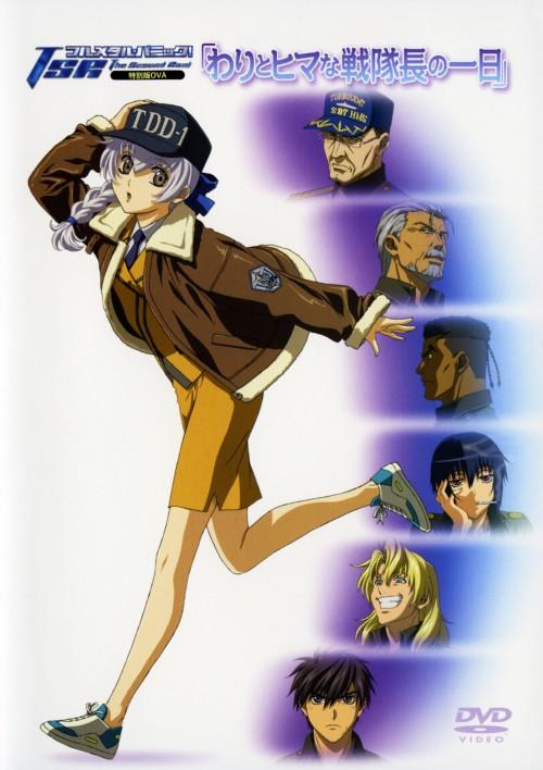 【中古】フルメタル・パニック! The2nd Raid 特別版OVA わ… 【DVD】/関智一