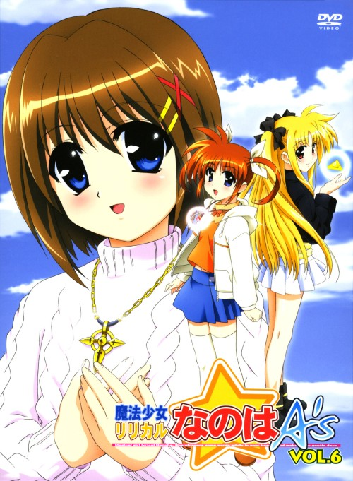 【中古】6.魔法少女リリカルなのはA's (完) 【DVD】/田村ゆかり