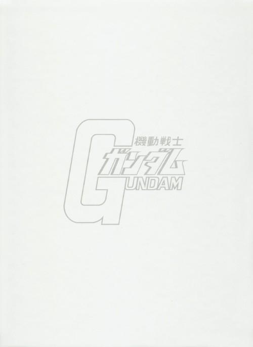 【中古】初限)1.機動戦士ガンダム BOX 【DVD】