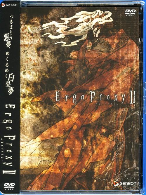 【中古】2.Ergo Proxy 【DVD】/遊佐浩二