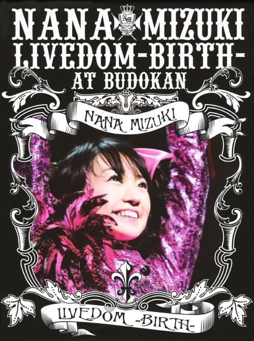 【中古】NANA MIZUKI LIVEDOM-BIRTH-at BUDOKAN 【DVD】/水樹奈々