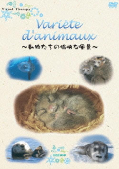 【中古】Variete d animaux 動物たちのゆかいな風景 【DVD】