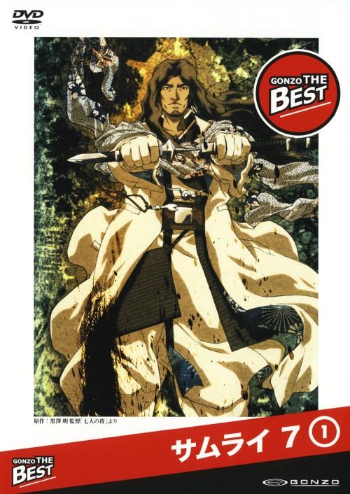 【中古】1.SAMURAI 7 GONZO THE BEST 【DVD】/寺杣昌紀