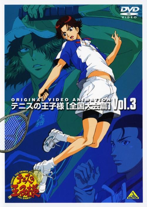 【中古】3.テニスの王子様 全国大会篇(OVA) 【DVD】/皆川純子
