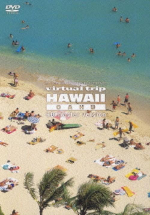 【中古】virtual trip HAWAII OAHU HD 【DVD】