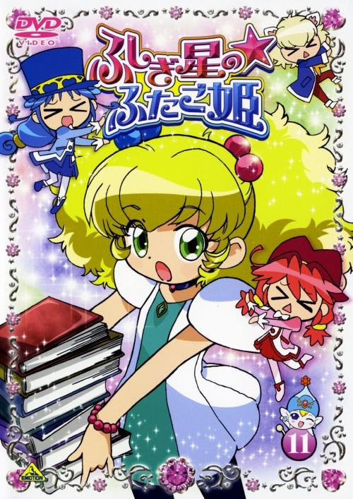【中古】11.ふしぎ星のふたご姫 【DVD】/小島めぐみ