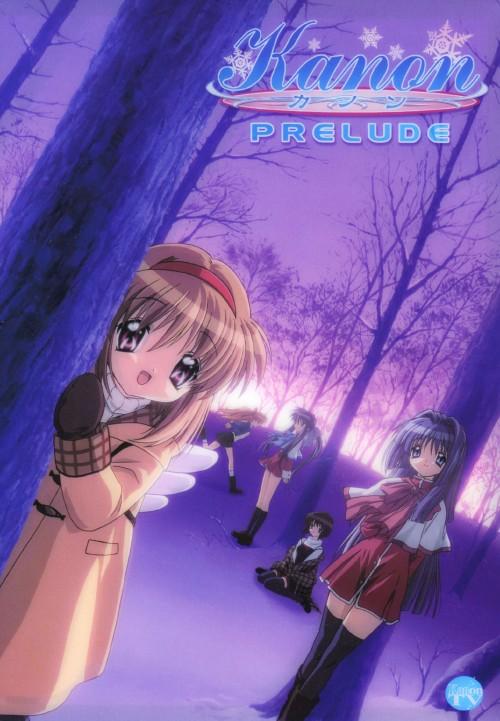 【中古】初限)Kanon prelude 【DVD】/堀江由衣