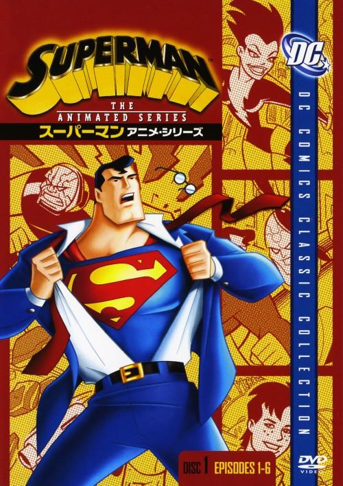 【中古】1.スーパーマン アニメ・シリーズ 【DVD】/ティモシー・デイリー