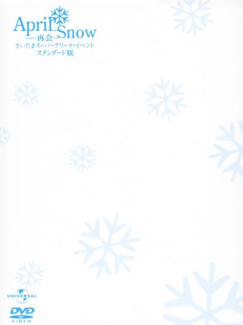 【中古】初限)April Snow/再会 さいたまスーパーアリーナ 【DVD】
