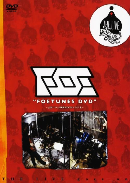 【中古】FOE/FOETUNES 雷舞@FREEDOMスタジオ 【DVD】/FOE