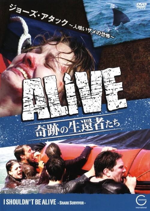 【中古】ALIVE 奇跡の生還者たち ジョーズ・アタック 人… 【DVD】