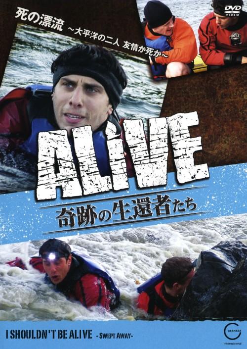 【中古】ALIVE 奇跡の生還者たち 死の漂流 太平洋… 【DVD】