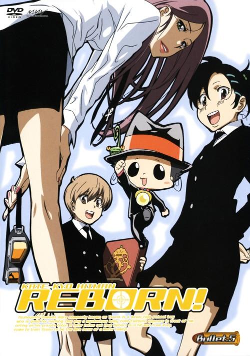 【中古】5.家庭教師ヒットマンREBORN! 【DVD】/ニーコ